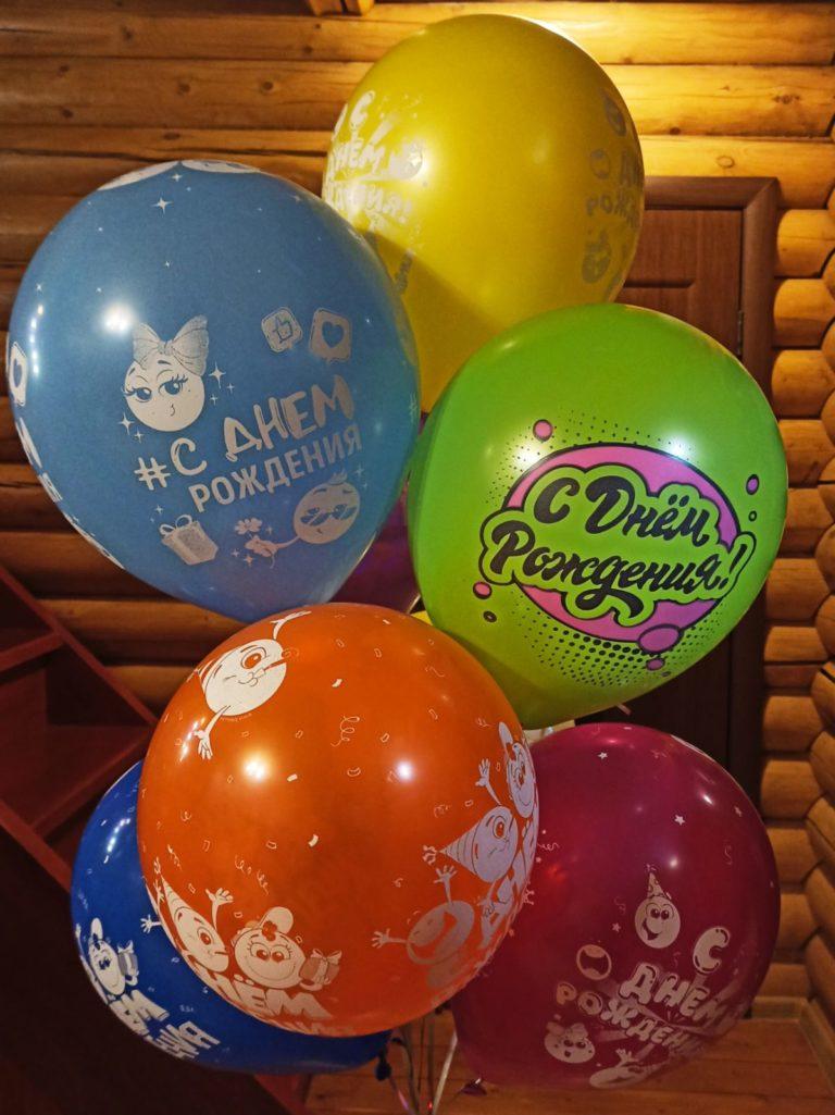 С днем рождения шарики